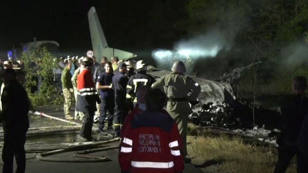 Ukraine Plane accident
